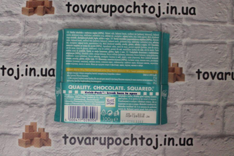Шоколад «Ritter Sport» pepermint   Интернет магазин Импортные товары ... 39adf724662