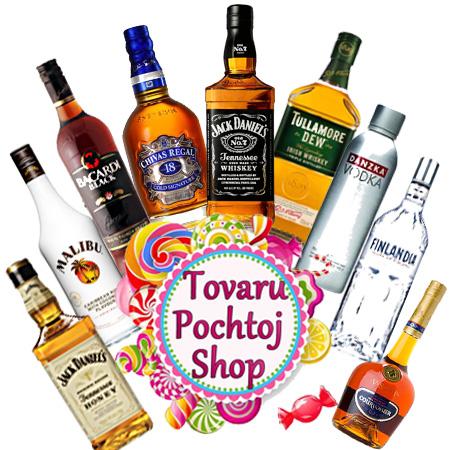 Алкоголь: Пиво, Вина, Виски