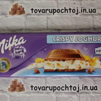 Шоколад   Интернет магазин Импортные товары почтой - Part 4 15a59559fd8