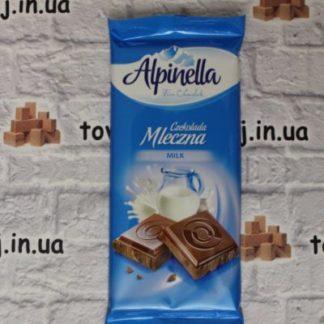 Шоколад   Интернет магазин Импортные товары почтой - Part 7 5c0b5854c67